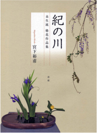 publication-10