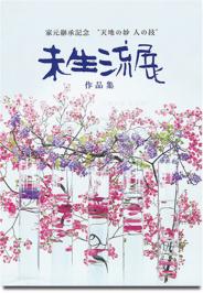 publication-11