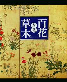 publication-14