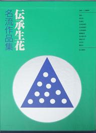 publication-16