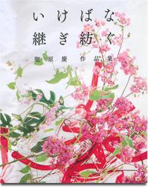 publication-4