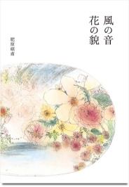 publication-5