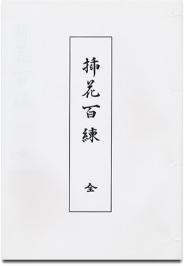 publication-6