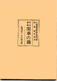 publication-9